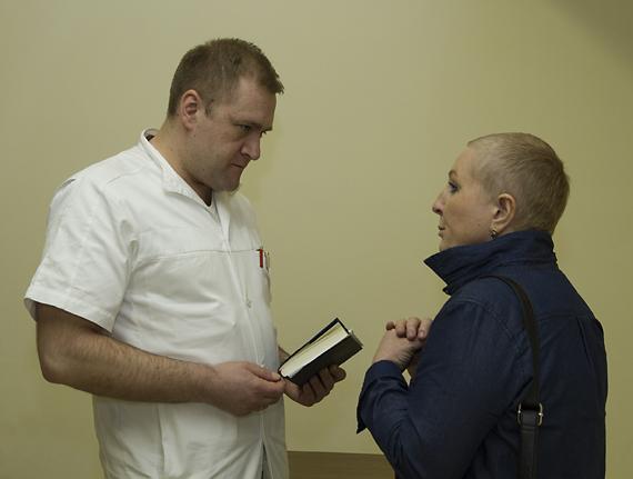 Лучевая терапия 21 день