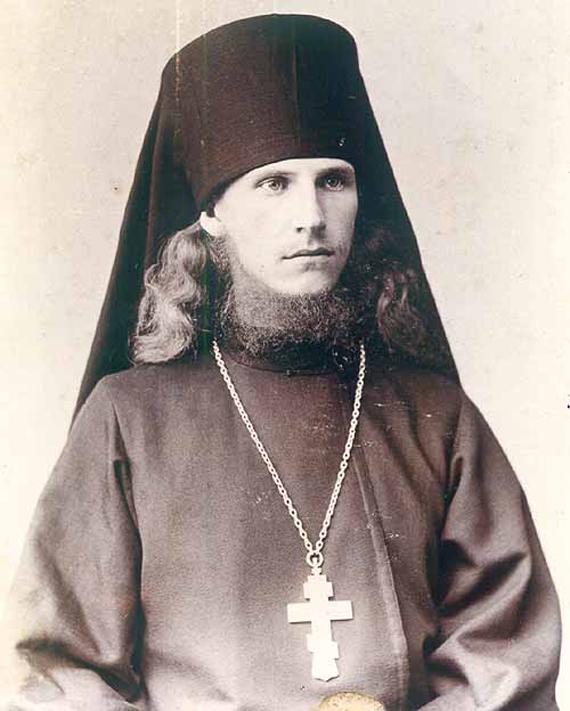 Иеромонах Петр.Фото с сайта vob.ru