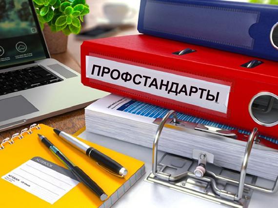 profstandarty - Елена Чернышкова: благотворительность вышла на высший экономический уровень