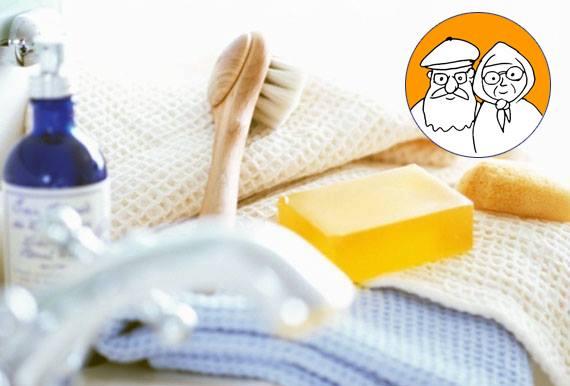 Средство для ухода за лежачим больным дома престарелых в пермском крае условия приема