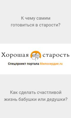Православный благотворительный фонд разместить объявление свежие объявления на вакансии охранника