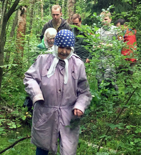 Как найти пожилого человека который ушел из дома дом для пожилых людей новосибирская область