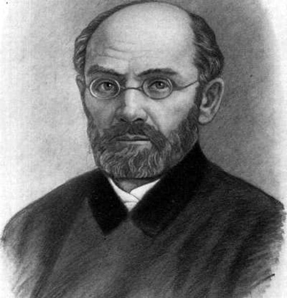 Доктор Григорий Захарьин