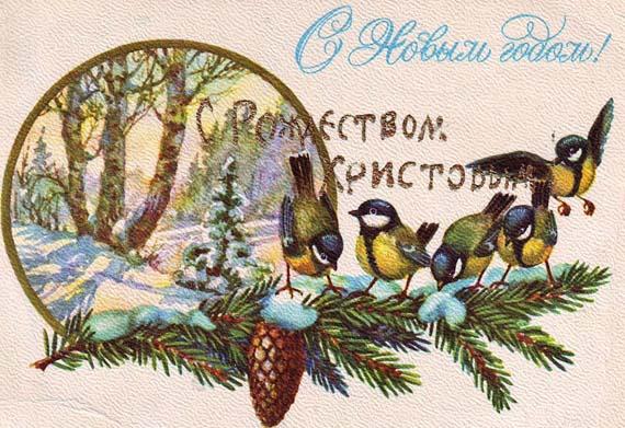 Самодельные открытки на 8 марта для мамы своими 88