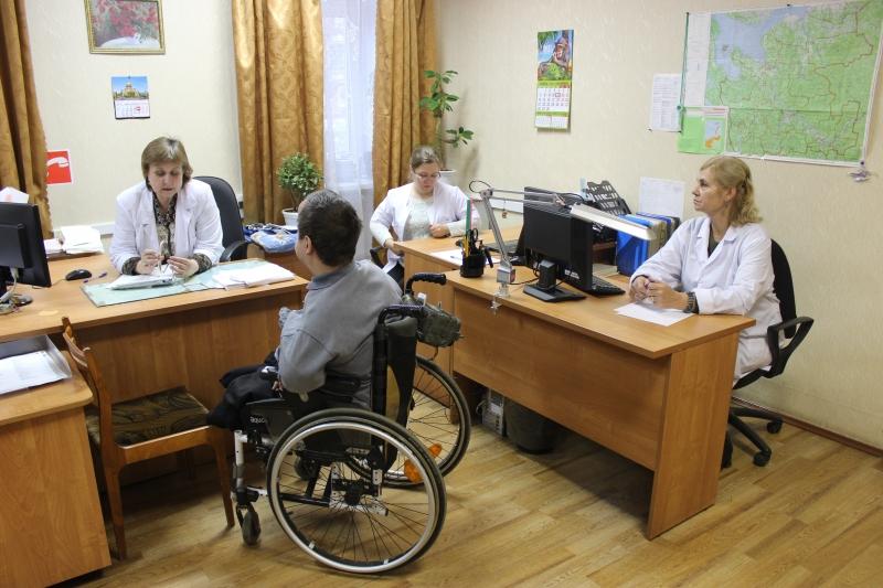 медицинская экспертиза по инвалидности