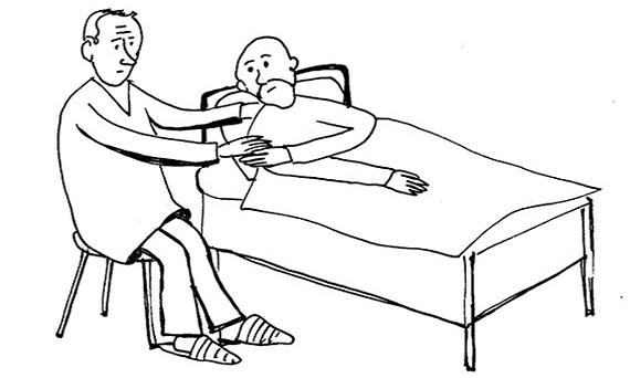 Государственные хосписы москвы для онкологических больных