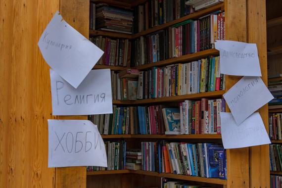 Сбор книг для домов престарелых дом престарелых биокомбинат