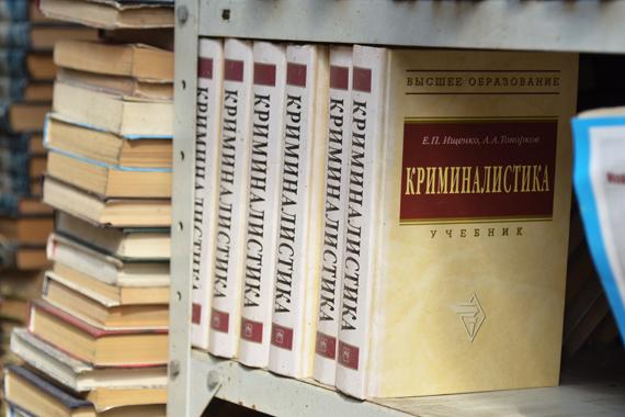 Сбор книг для домов престарелых дом престарелых в рузе