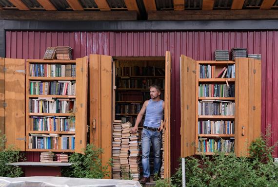 Книги для дома престарелых дом престарелых в северном округе