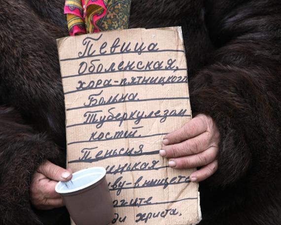 RIAN 513555.HR .ru  - 7 злых вопросов благотворительным фондам
