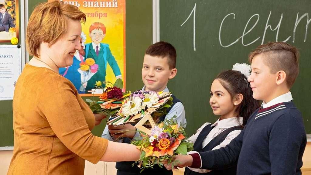картинка первоклашек и учителя чтобы твоем
