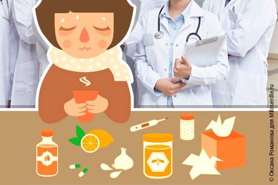 Проглотить сперму больного орви