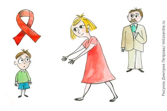 Дети вич инфицированных родителей