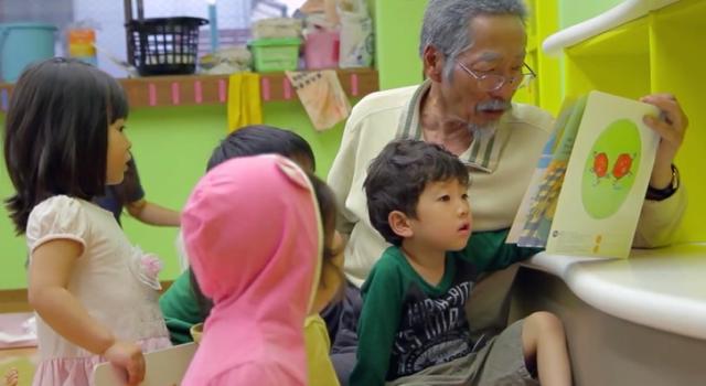 В дома престарелых дети дом для престарелых в рт