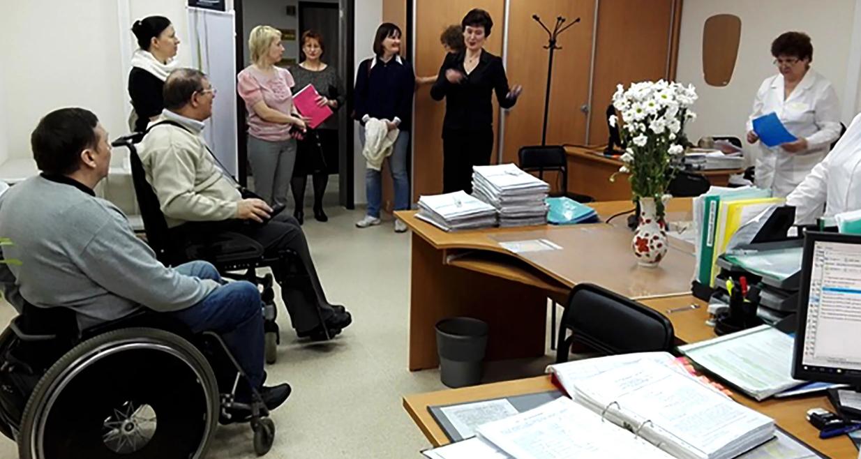 медицинская комиссия на инвалидность