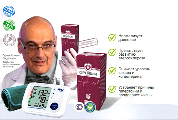 реальные препараты для похудения в аптеках дцп