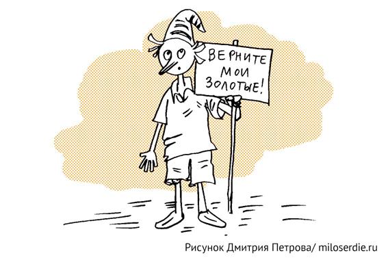69539692 10220081639172644 6209667027976585216 o - Владимир Берхин: что бы я поменял в законе о благотворительности