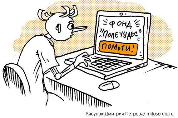 71892290 10220081638372624 4643500426031792128 o - Владимир Берхин: что бы я поменял в законе о благотворительности
