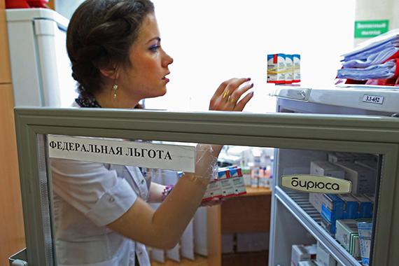 Помощь государства детям болеющим раком